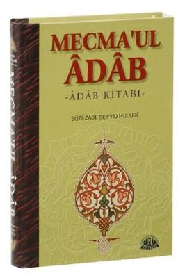 Mecma'ul Adab