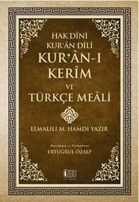 Hak Dini Kur'an Dili - Kur'an-ı Kerim ve Türkçe Meali (Küçük Boy Metinsiz)