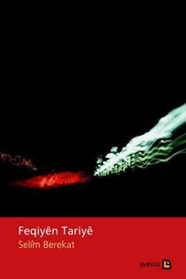 Feqiyen Tariye