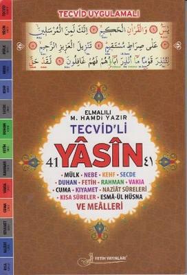 Tecvid'li 41 Yasin (Kod Fo39)