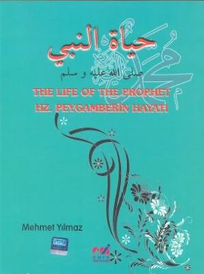 The Life Of The Prophet - Hz. Peygamberin Hayatı
