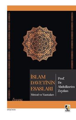 İslam Davetinin Esasları