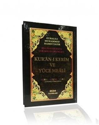 Kur'an-ı Kerim ve Yüce Meali Renkli Kelime Meali (Orta Boy, Kod: 048)