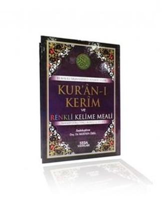 Kur'an-ı Kerim ve Renkli Kelime Meali (Orta Boy, Kod: 138)