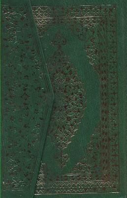 Kur'anı-ı Kerim (Orta Boy, Yeşil Kapak, Renkli)