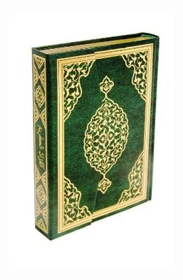 Bilgisayar Hatlı Kur'an-ı Kerim (Cami Boy - Mühürlü - Yeşil Kapak)
