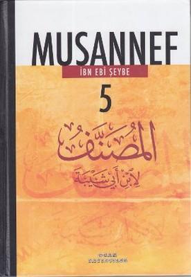 Musannef 5