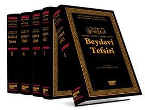 Beydavi Tefsiri - Envaru't-Tenzil ve Esraru't-Tevil