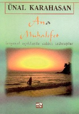 Ana Muhalefet