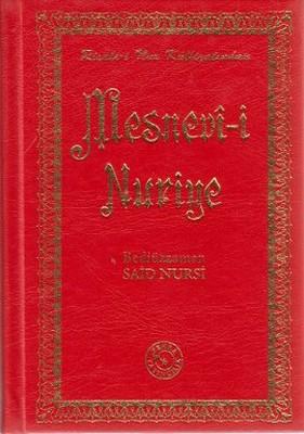Mesnevi-i Nuriye (Küçük Boy)