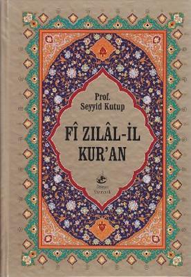 Fı Zılal-il Kur'an  (Büyük Boy, 10 Kitap Takım)