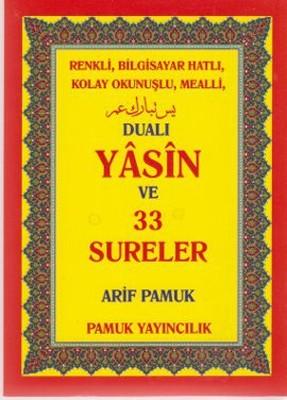 Dualı Yasin ve 33 Sureler (Yas-081/P13)