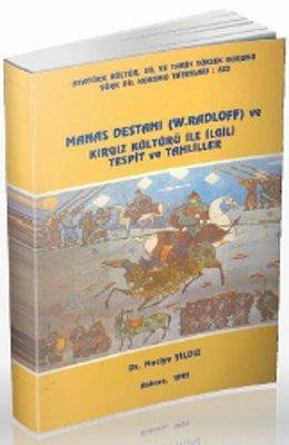 Manas Destanı (W. Radloff) ve Kırgı