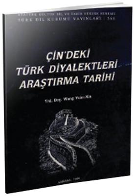 Çin'deki Türk Diyalektleri Araştırma Tarihi