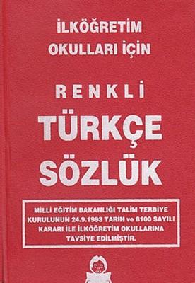 İlköğretim Okulları İçin Renkli Türkçe Sözlük (Cep Boy)