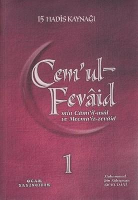 Cem'ul-Fevaid min Cami'il-usul ve Mecma'iz-zevaid (1. Hamur - 2 Kitap Takım)