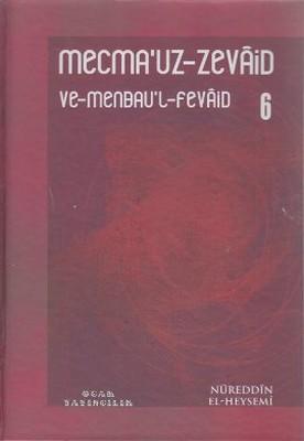 Mecma'uz-Zevaid ve Menbau'l-Fevaid 6