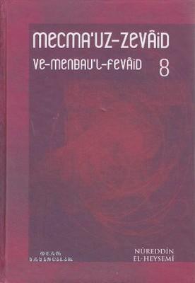 Mecma'uz-Zevaid ve Menbau'l-Fevaid 8