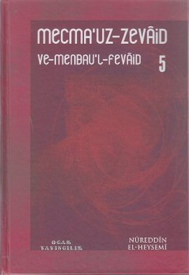 Mecma'uz-Zevaid ve Menbau'l-Fevaid 5