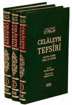 Celaleyn Tefsiri (3 cilt Şamua) Kur'an-ı Kerim Meali ve Tefsiri)