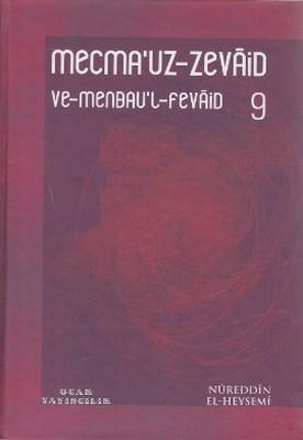 Mecma'uz-Zevaid ve Menbau'l-Fevaid 9