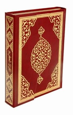 Bilgisayar Hatlı Kur'an-ı Kerim (Rahle Boy - Mühürlü)