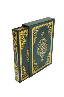 Bilgisayar Hatlı Kur'an-ı Kerim (Rahle Boy - Kutulu)