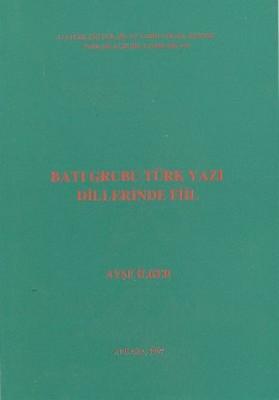 Batı Grubu Türk Yazı Dillerinde Fiil