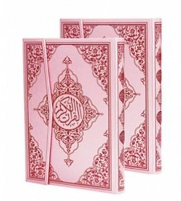Kur'an-ı Kerim Bilgisayar Hatlı - Pembe Cilt (Orta Boy, Kod: 157)