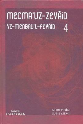 Mecma'uz-Zevaid ve Menbau'l-Fevaid 4