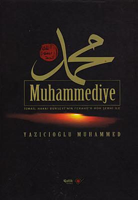 Muhammediye (Şamua)