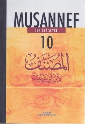 Musannef 10
