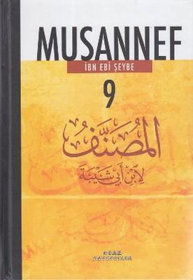 Musannef 9