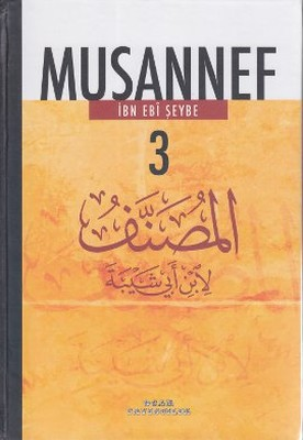 Musannef 3