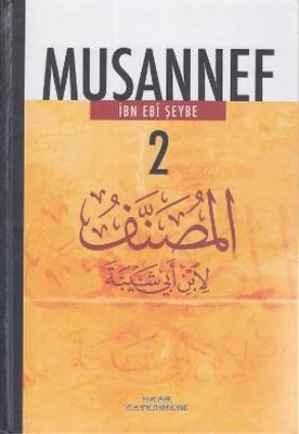 Musannef 2