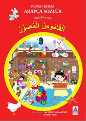 Popüler Resimli Arapça Sözlük