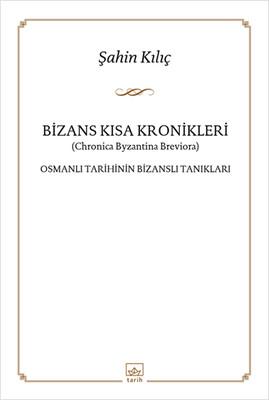 Bizans Kısa Kronikleri