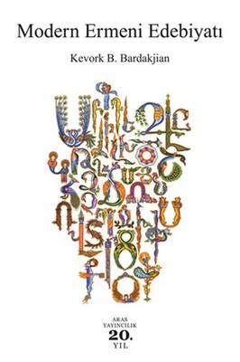 Modern Ermeni Edebiyatı