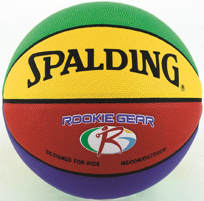 Spalding Çocuklar İçin Basketbol Topu Rookie Gear  No5 (74-281z)