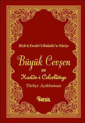 Büyük Cevşen ve Kasîde-i Celcelûtiye Türkçe Açıklaması