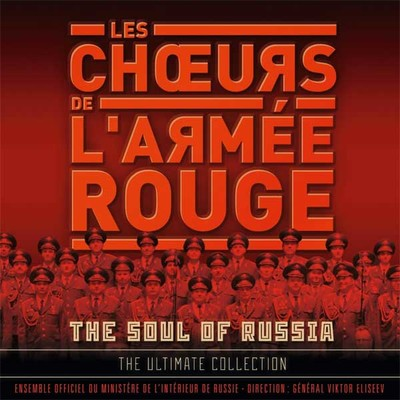 The Ultimate Collection - The Soul Of Russia