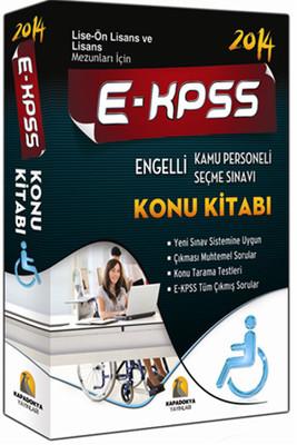 2014 - E-KPSS Konu Kitabı