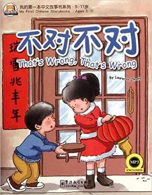 That's Wrong That's Wrong +MP3 CD (My First Chinese Storybooks) Çocuklar için Çince Okuma Kitabı