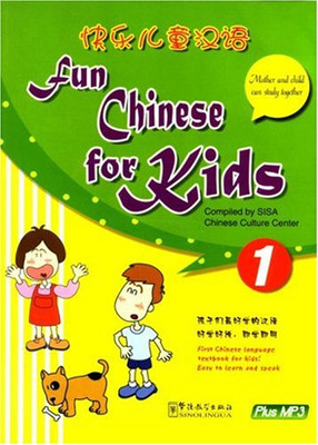 Fun Chinese for Kids 1 +MP3 CD (Çocuklar için Çince)
