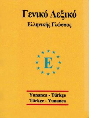 Üniversal sözlük  Yunanca -Türkçe ve Türkçe Yunanca