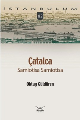 Çatalca - Samiotisa Samiotisa
