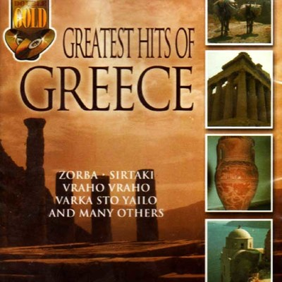 Greatest Hits Of Greece (2 Cd)