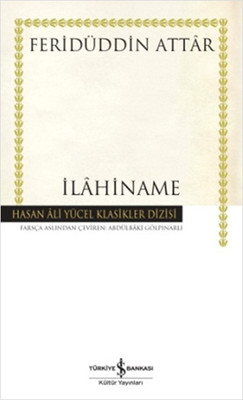 İlahiname - Hasan Ali Yücel Klasikleri
