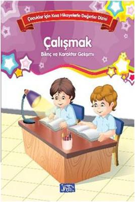 Çocuklar İçin Kısa Hikayelerle Değerler Dizisi Çalışmak