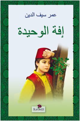Yalnız Efe - (Arapça)